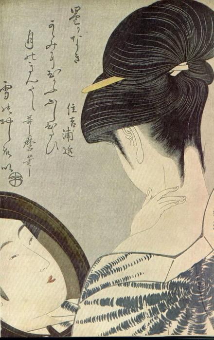 Girl powdering her neck essay