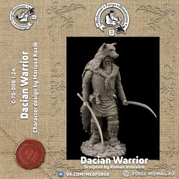 Dacian (for review).jpg